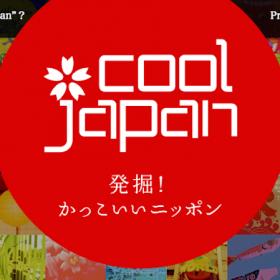 国際自動車kmタクシードライバーの制服がNHK「COOL JAPAN」で紹介