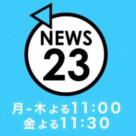 NEWS23/女性活躍/国際自動車
